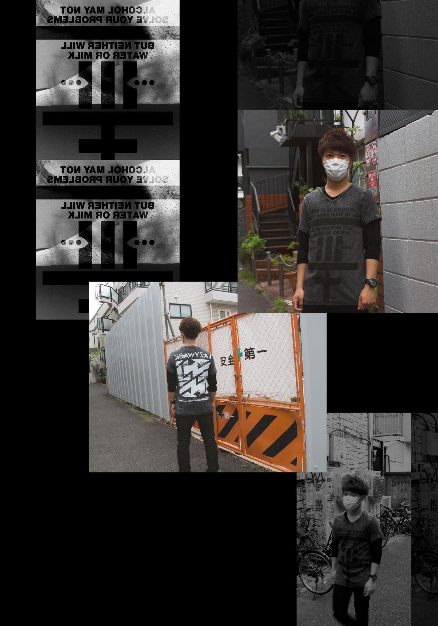 04-LazyWackFashion-010a