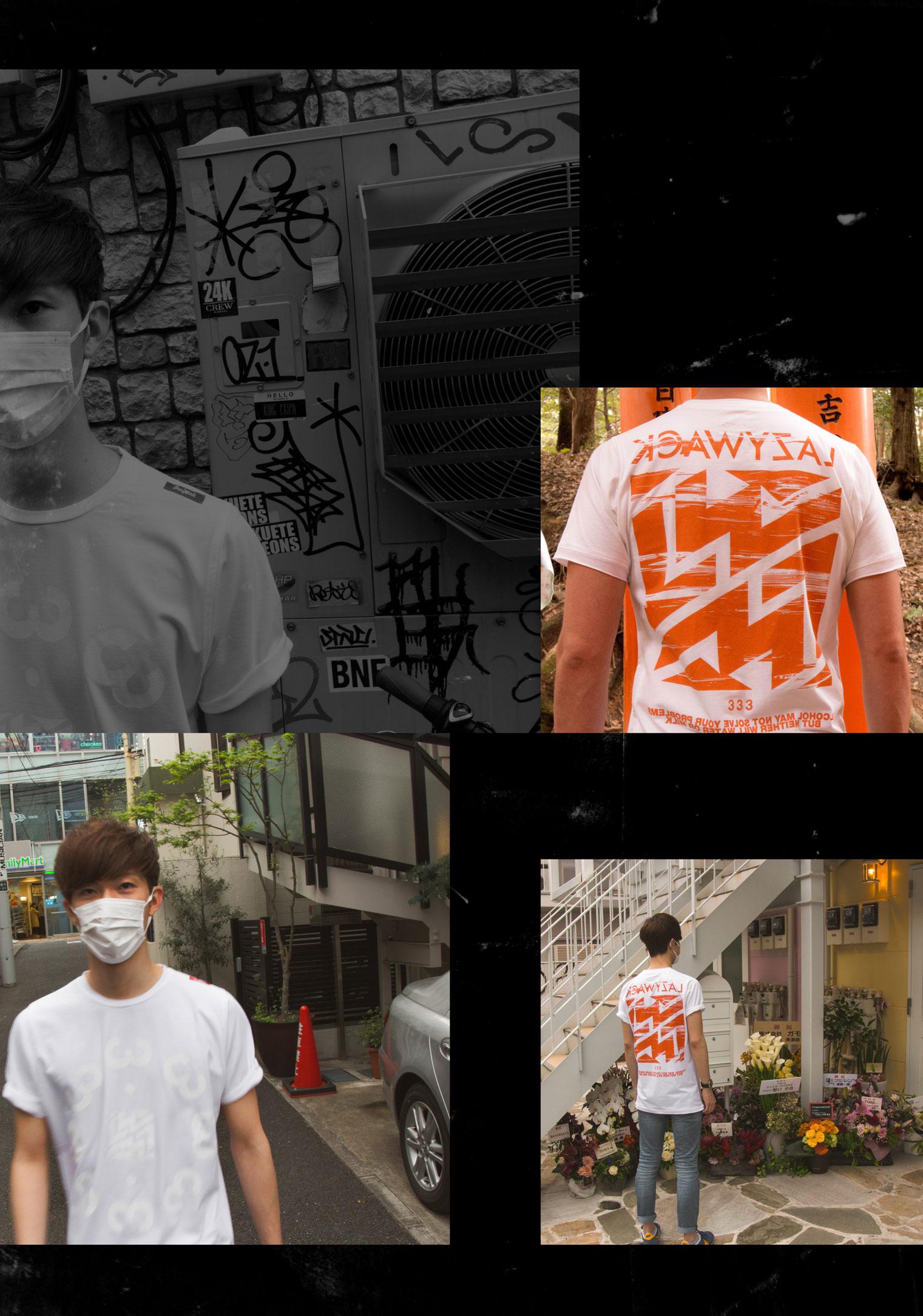 04-LazyWackFashion-010c